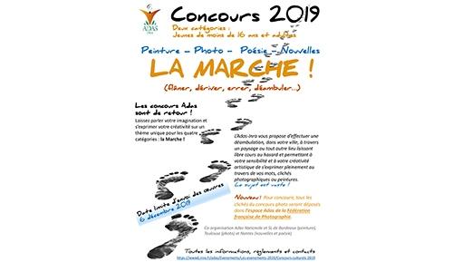 Les concours culturels 2019