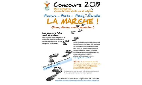 Concours culturels 2019
