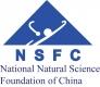 logo of NSFC