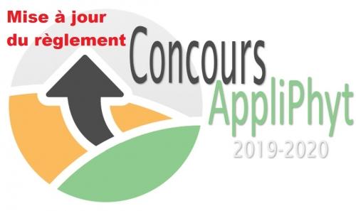 Prolongation Inscription au concours 2019-2020