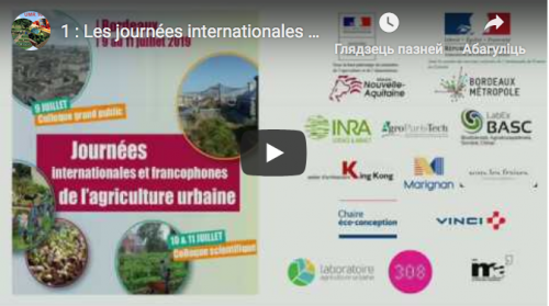 International and Francophone days of urban agriculture