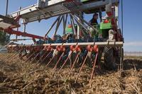 Outil agricole CIMS