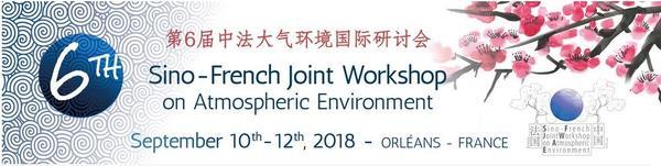 workshop atmospheric environment