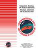 logo revue  Canadian Journal of Regional Science
