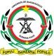 Logo Ouagadougou university